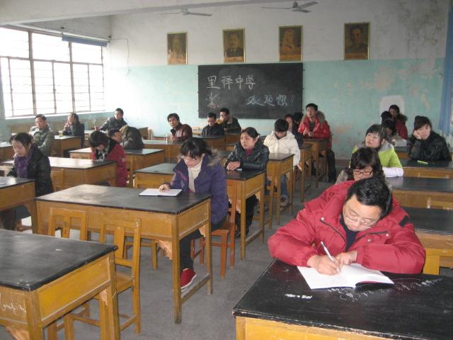 中心小学教师奖励性高中工资实施方案(2013年3月)绩效物理课件ppt必须2图片
