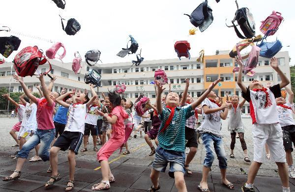 庐江县城关小学二年级下册数学暑假作业答案