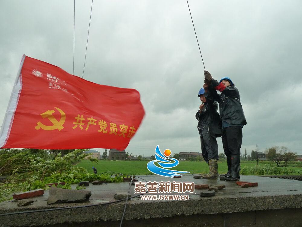 干窑供电所党员突击队在抢修故障电力